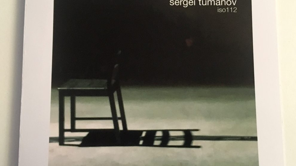 iso112 by Sergei Tumanov